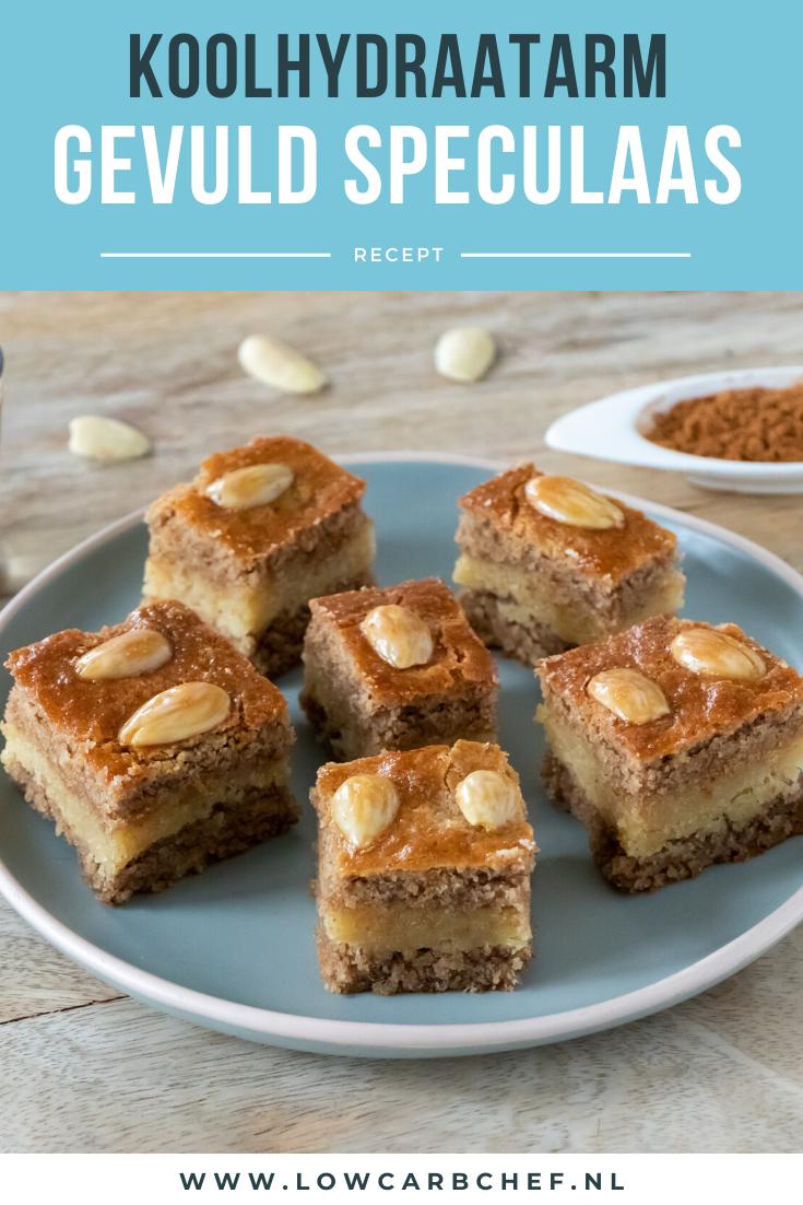 Met dit recept maak je zelf koolhydraatarm gevuld speculaas. Een stukje van deze smeuïge koek gevuld met amandelspijs bevat slechts 1,3 gr koolhydraten! #koolhydraatarm #speculaas #glutenvrij #suikervrij